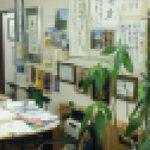 中央区湊オフィス会社廃業 倉庫閉鎖 倒産書類荷物不用品処分
